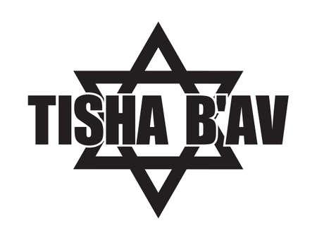 白い Tisha B'av 黒  イラスト・ベクター素材