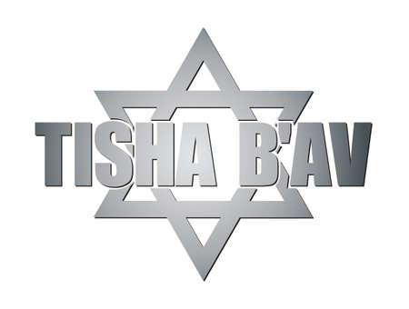 jews: silver Tisha Bav