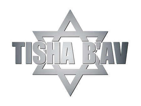 zilver Tisha B'av Stock Illustratie