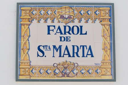 marta: Farol de Santa Marta at Cascais, Lisbon.