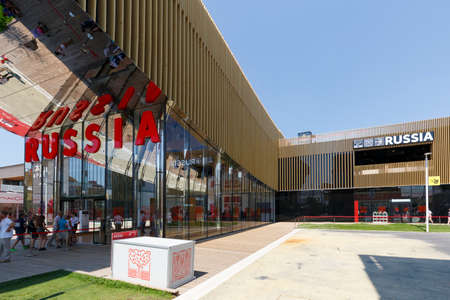 russian federation: Milan, Italy, 12 August 2015: Detail of the Russian Federation pavilion at the exhibition Expo 2015 Italy.