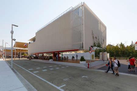 Milano, Italia, 12 agosto 2015: Particolare del padiglione Repubblica Ceca alla mostra Expo 2015 l'Italia.