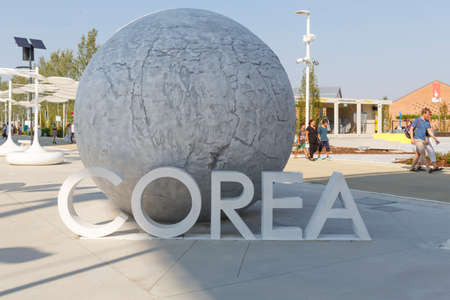 republic of korea: Milan, Italy, 12 August 2015: Detail of the Republic of Korea pavilion at the exhibition Expo 2015 Italy.