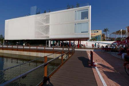 Milano, Italia, 12 agosto 2015: Particolare del padiglione Repubblica Ceca alla mostra Expo 2015 l'Italia. Editoriali