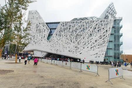 the world expo: Milan, Italy, 13 September 2015: the Italian pavilion Palazzo Italia at the exhibition Milan Expo 2015