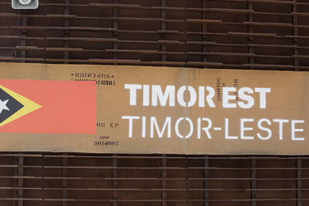est: Milan, Italy, 12 August 2015: Detail of the Yemen pavilion at the Timor Est Expo 2015 Italy.