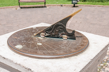 dated: Sundial dated 1781 in the Company Garden in Cape Town. The garden takes its name from the Dutch East India Company who first started the garden in 1652