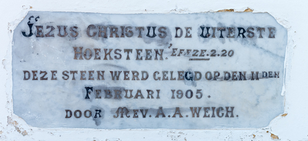Historic cornerstone of the Dutch Reformed Church in Nieu-Bethesda, an historic village in the Eastern Cape Province. The church was built in 1905