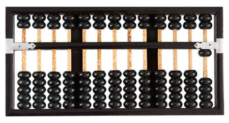 sums: Abacus showing one isolated on white background. One of a set.