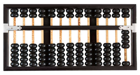 Abacus showing four isolated on white background. One of a set.
