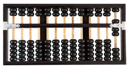 Abacus showing seven isolated on white background. One of a set.