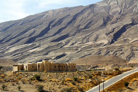 musandam: oman landscape - geological view Stock Photo