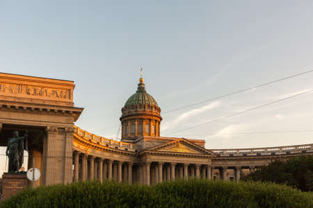 Kazan Cathedral of St. Petersburg in the bright light of sunset.