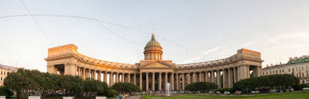 kazanskiy: Kazan Cathedral of St. Petersburg in the bright light of sunset.