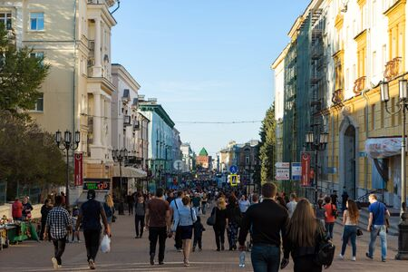 Russia, Nizhny Novgorod - May 12, 2018: A lot of people are walking along the Bolshaya Pokrovskaya street