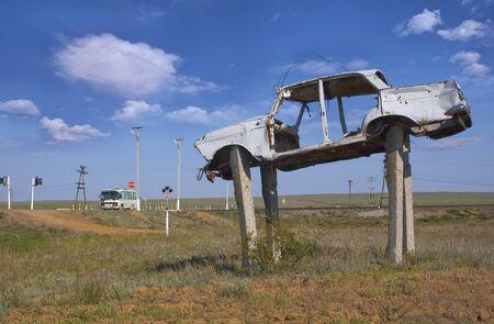 broken car: Old wreck car after damage in car accident