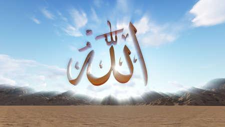 Allah name of gold in the desert 3D rendering