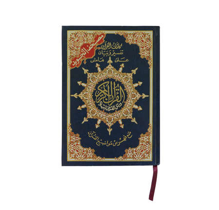 Quran isolated on the white background