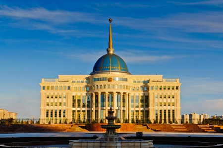 Ak Orda Präsidentenpalast in Astana, Kasachstan Standard-Bild - 13981649