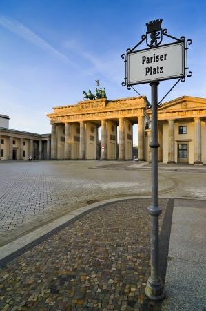 east gate: pariser platz and brandenburger tor (brandenburg gate) in berlin, germany, at sunsrise