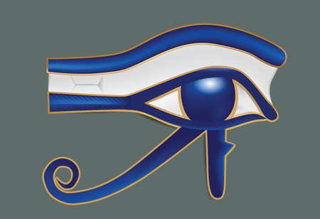 ojo de horus: Ilustración del ojo realista de Ra sobre fondo gris. Galería de imágenes, Ilustración. Vectores