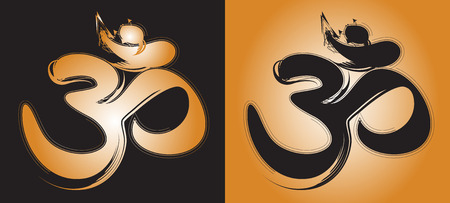 syllable: Abstract representation of the religious sign om or aum Illustration