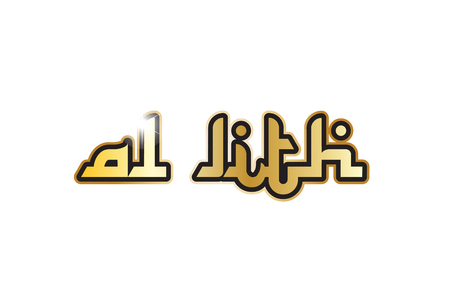 Name of city or town  Al Lith in saudi arabia written in arabic calligraphy with gold glittering Illustration