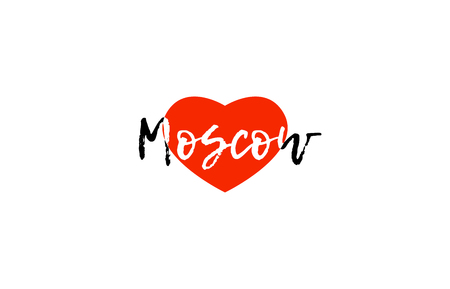 Logo or banner for European capital Moscow of Russia with a red love heart suitable for tourism or touristic promotion.