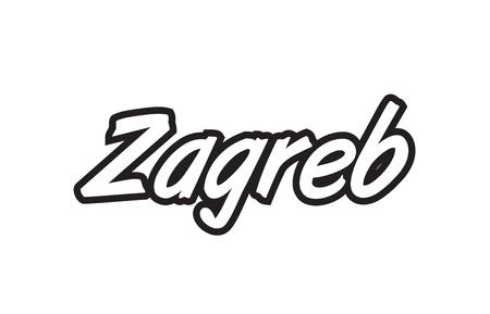 ロゴ テキスト word タイポグラフィ デザイン白い背景に黒い色のヨーロッパ首都ザグレブ。