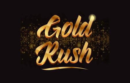 Goldrauschworttext mit Schein und Funkeln Vektorgrafik