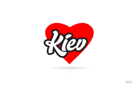 kiev city text design with red heart typographic icon design suitable for touristic promotion Illustration