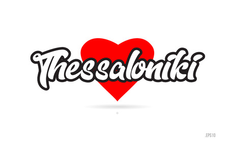 thessaloniki city text design with red heart typographic icon design suitable for touristic promotion Illustration