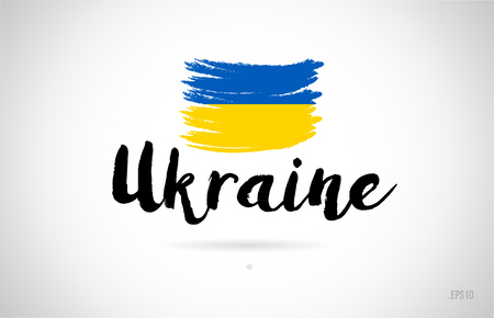 ukraine country flag concept with grunge design suitable for a logo icon design