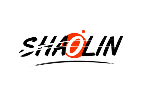 shaolin text word on white background with red circle suitable for card icon or typography logo design Illustration