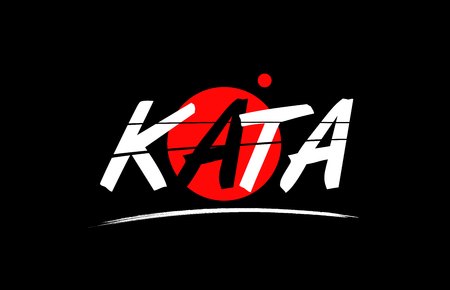 kata text word on black background with red circle suitable for card icon or typography logo design
