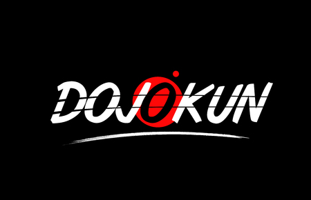 dojo kun text word on black background with red circle suitable for card icon or typography logo design