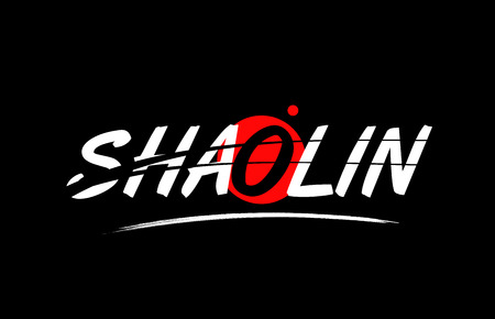 shaolin text word on black background with red circle suitable for card icon or typography logo design
