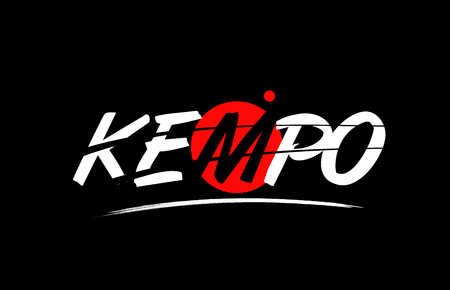 kempo text word on black background with red circle suitable for card icon or typography logo design 일러스트