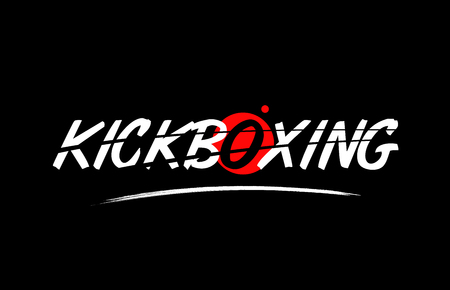 kickboxing text word on black background with red circle suitable for card icon or typography logo design Vectores