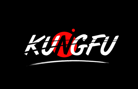 kung fu text word on black background with red circle suitable for card icon or typography logo design