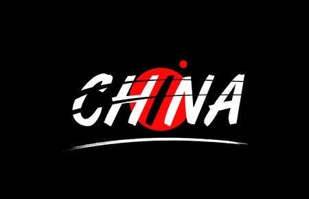 china text word on black background with red circle suitable for card icon or typography logo design Çizim