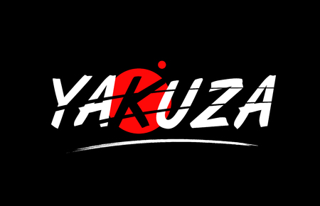 yakuza text word on black background with red circle suitable for card icon or typography logo design