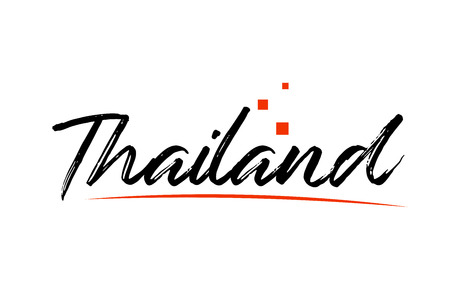 Thailand country typography word text suitable for logo icon design
