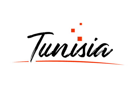 Tunisia country typography word text suitable for logo icon design