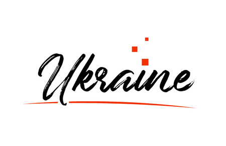 Ukraine country typography word text suitable for logo icon design
