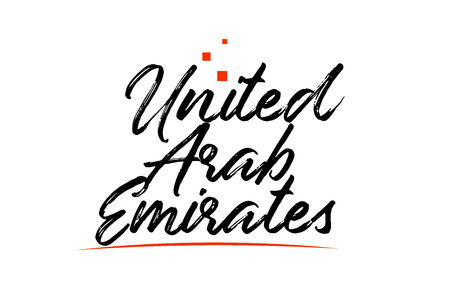 United Arab Emiratesor UAE country typography word text suitable for logo icon design