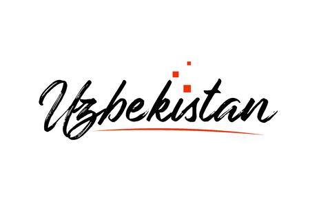Uzbekistan country typography word text suitable for logo icon design