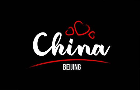 China country on black background with red love heart and its capital Beijing creative typography text logo design