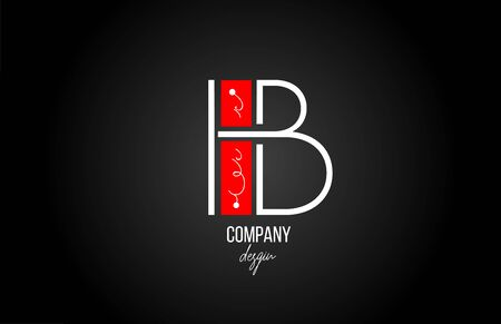 B alphabet  letter logo with floral vintage design icon in black white red for business and company. Suitable for trendy logotype 向量圖像