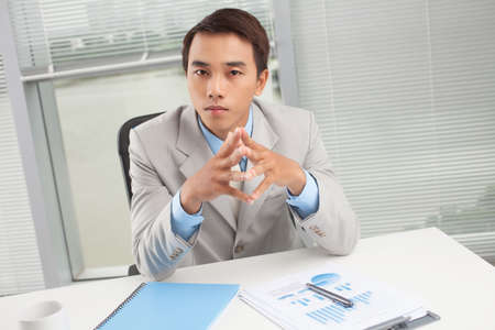 ambitious: Portrait of a young business leader looking confident and ambitious